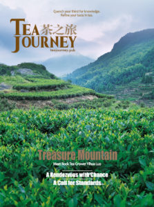 Print a Copy of Tea Journey Spring 2016