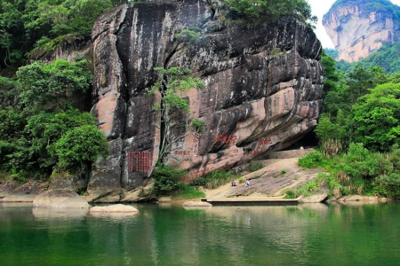 The Bend Wuyi River