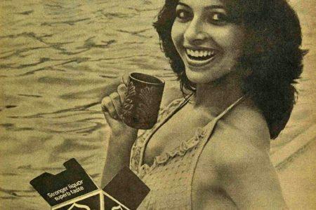 1979 Ah Taj