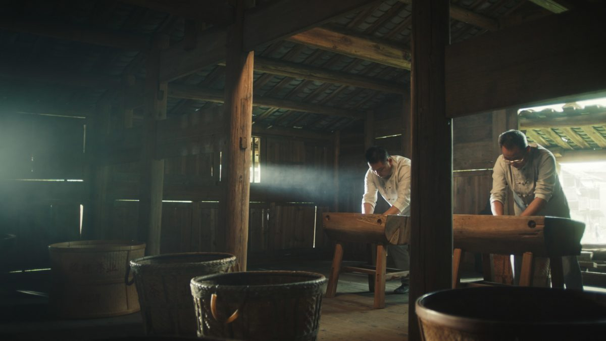 Production of Jin Jun Mei