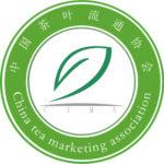 China Tea Marketing Association