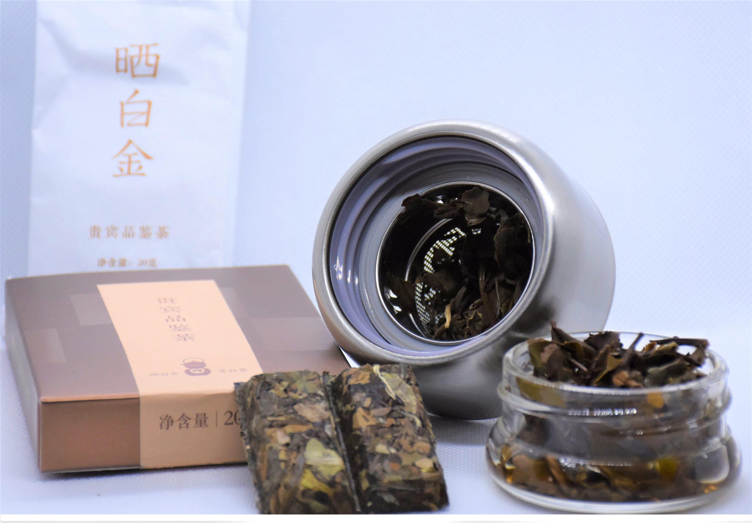 Aged White Tea